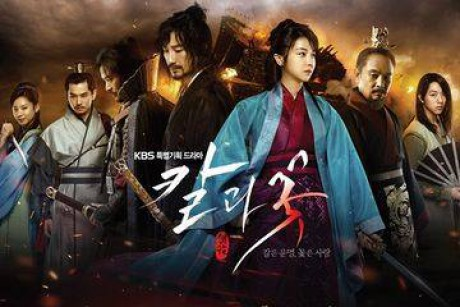 The Blade and Petal / Sword and Flower (KBS2, 2013)