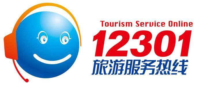 china-national-tourism-administration.jpg