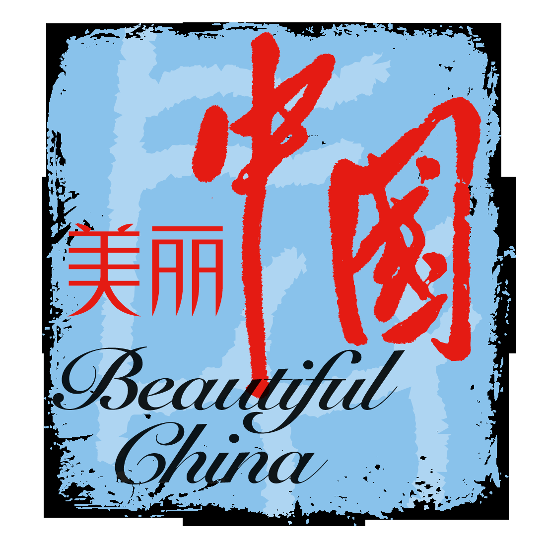 logo-china.png