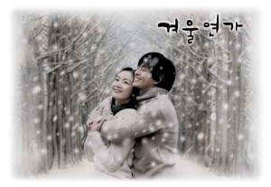 winter_sonata-poster--2002-.jpg